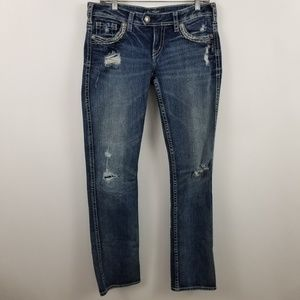 Silver Tuesday Low Rise Baby Boot Cut Distress